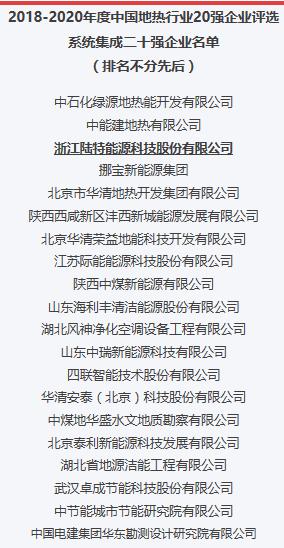 微信图片_20210621104503_看图王.png